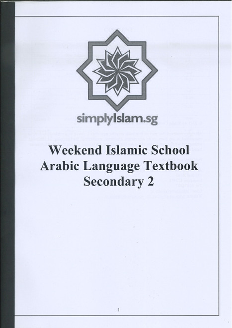 Secondary 2 Arabic Booklet
