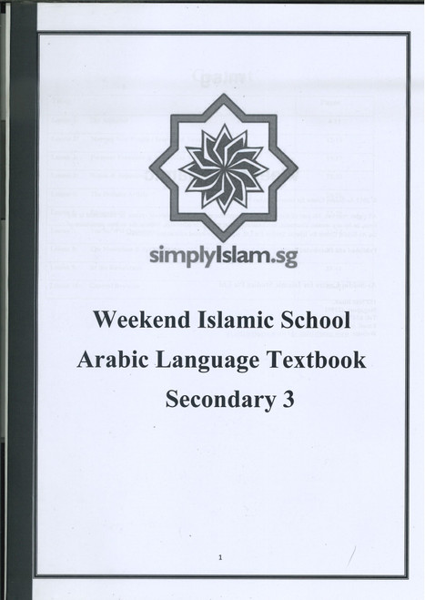 Secondary 3 Arabic Booklet