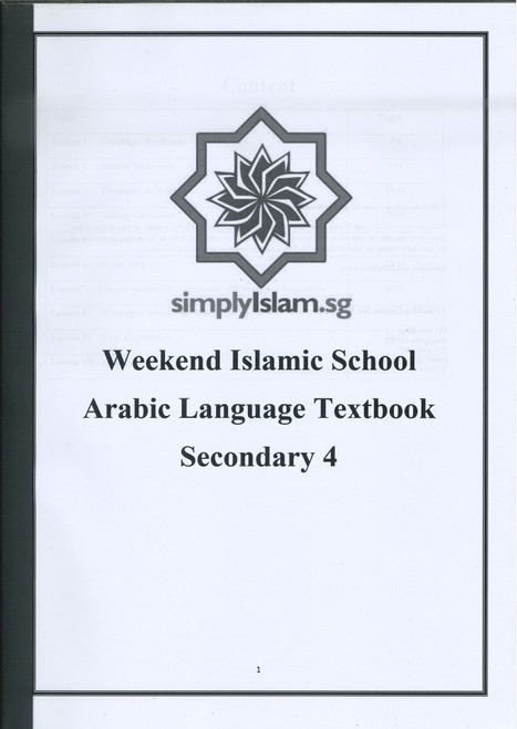 Secondary  4 Arabic Booklet