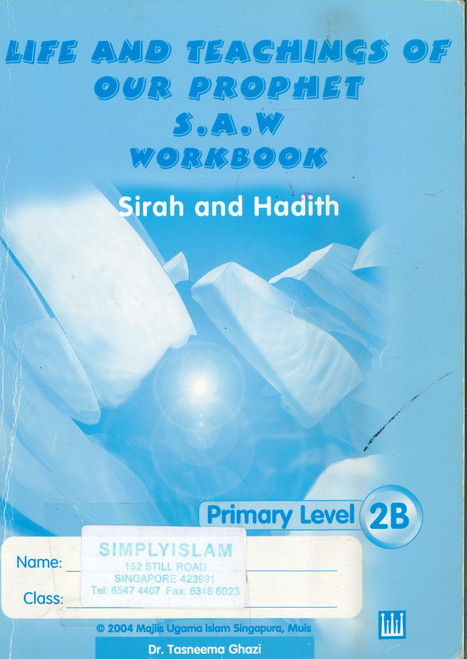 Life & Teaching of our Prophet Workbook 2B