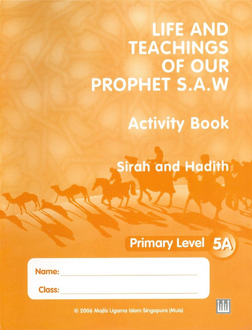 Life & Teaching of our Prophet Workbook 5A