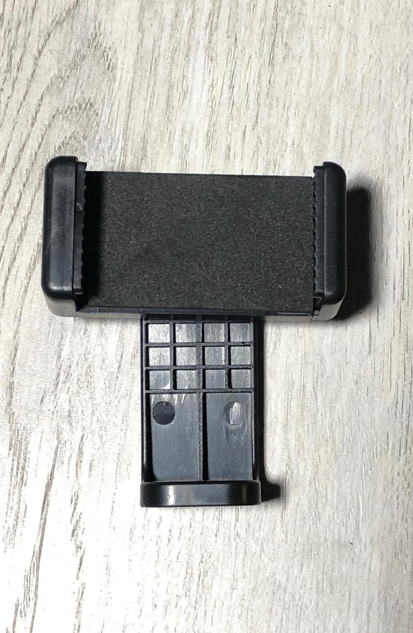 Stellar Ajustable Phone Bracket