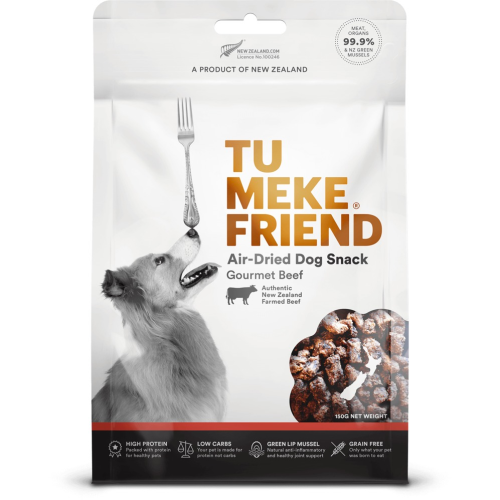 Gourmet Beef Air Dried Dog Snacks 150g