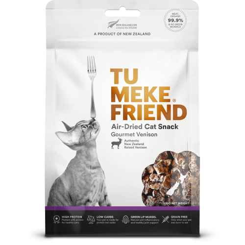 Gourmet Venison Air-Dried Cat Snack 120g