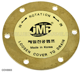 COV0003 - END COVER PLATE For JMP Marine JPR-NL10IP, JPR-NL10IP2
