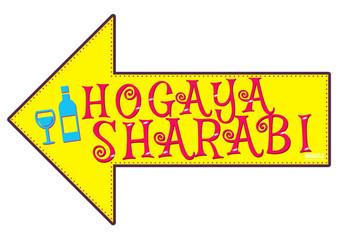 Hogaya Sharabi Indian Prop Sign