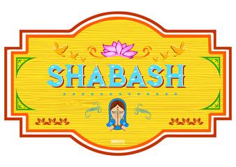 Shabash Indian Prop Sign