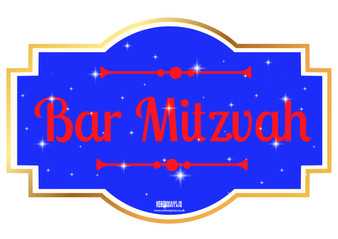 Bar Mitzvah Prop Sign