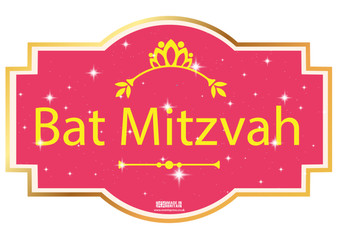 Bat Mitzvah Prop