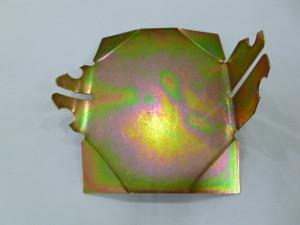 AIR DEFLECTOR PLATE (UNDER BARRELS) TYPE 1 - SUITS 10mm STUDS