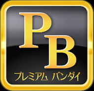 P-Bandai