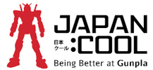 Japan Cool - Gundam Model Kits | Gunpla | Mecha & Sc-Fi