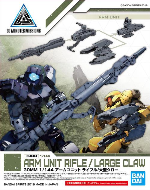 1/144 30MM Arm Unit Rifle/Large Claw
