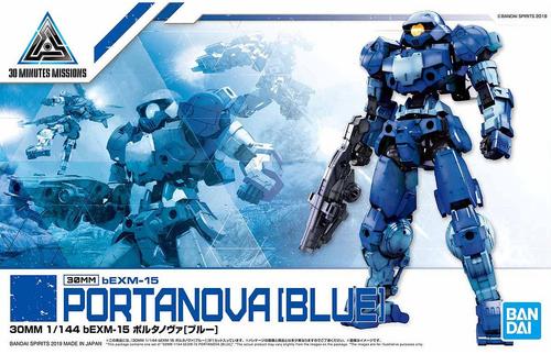 1/144 30MM BEMX-15 Portanova (Blue)