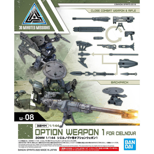 1/144 30MM Optional Weapon 1 for Cielnova