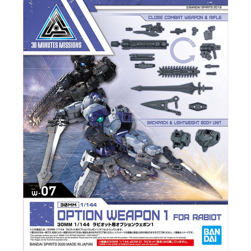 1/144 30MM Optional Weapon 1 for Rabiot