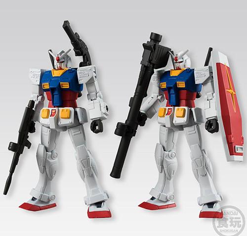 Universal Unit S1 Gundam RX-78-2  The Origin (Bazooka & Shield or Shoulder Cannon & Beam Rifle)