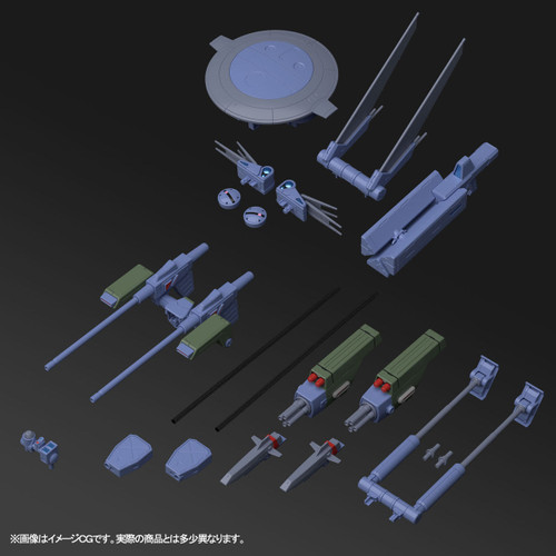 P-Bandai 1/100 MG Gundam F90  Mission Pack E&S Type