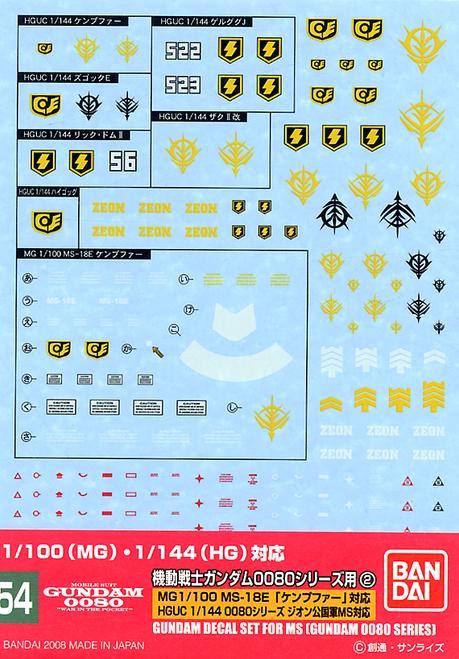 Gundam Decal 54 HGUC 0080 Zeon