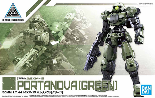 1/144 30MM BEMX-15 Portanova (Green)
