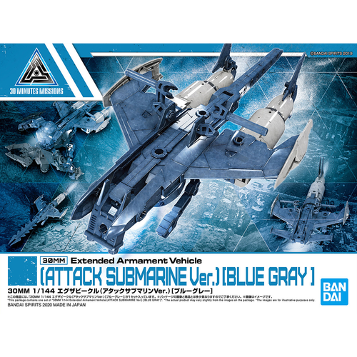 1/144 30MM Extended Armament Vehicle (Attack Submarine ver.) Blue/Grey