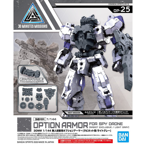 1/144 30MM Optional Armour Spy Drone for Rabiot Exclusive (Light Grey)