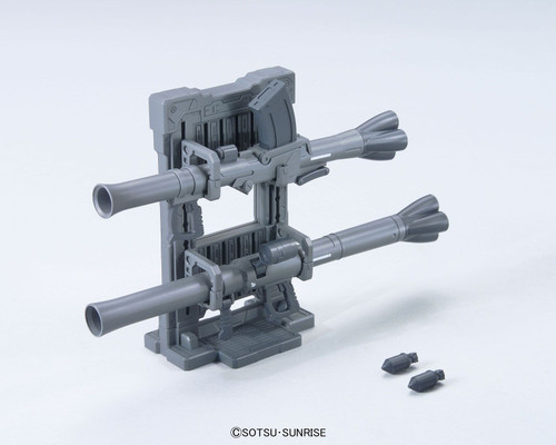 1/144 Builders Parts: System Weapon 009