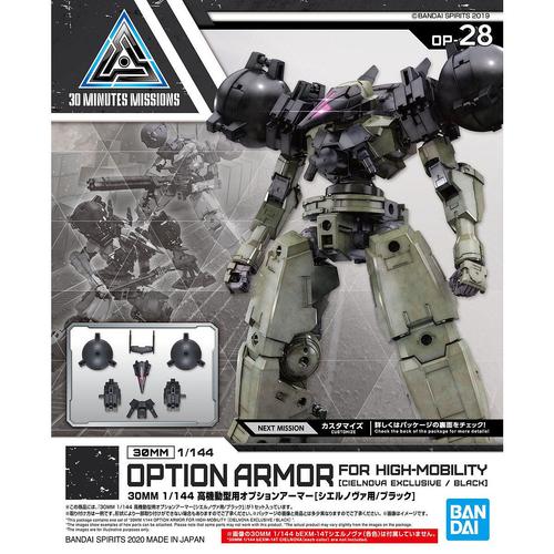 1/144 30MM Optional Armour High Mobility for Cielnova Exclusive (Black)