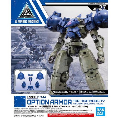 1/144 30MM Optional Armour High Mobility for Cielnova Exclusive (Blue)
