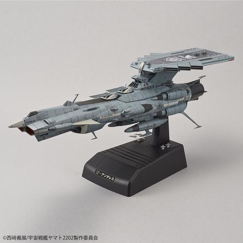 1/1000 U.N.C.F. AAA-Class DX