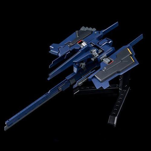 P-Bandai 1/144 HGUC FF-X29A G-Parts Hrududu (Combat Deployment Colour)