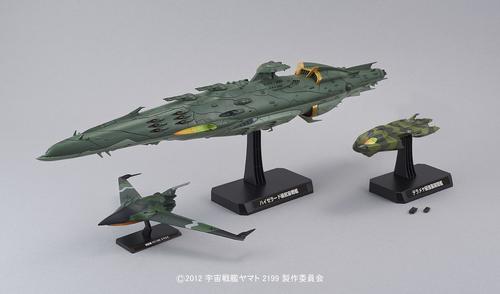 1/1000 Great Imperial Garmillas Astro Fleet Garmillas Warships Set 4