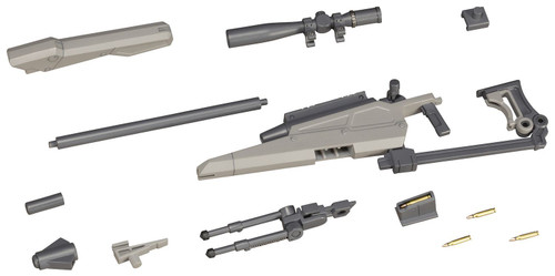Modeling Support Goods Weapon Unit 09 New Sniper Rifle