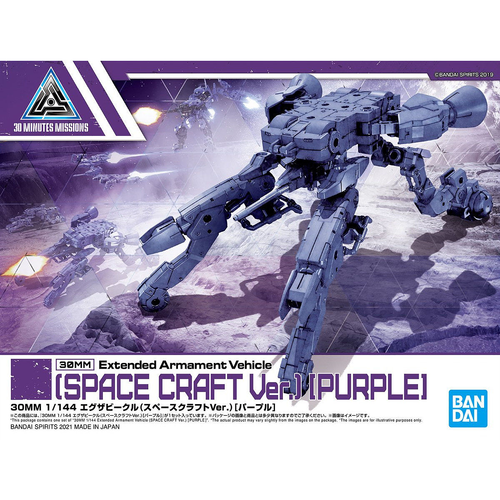 1/144 30MM Extended Armament Vehicle (Space Craft Ver.) (Purple)
