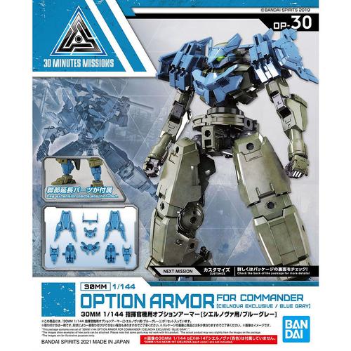 1/144 30MM Optional Armour Commander for Cielnova Eclusive (Blue-Grey)