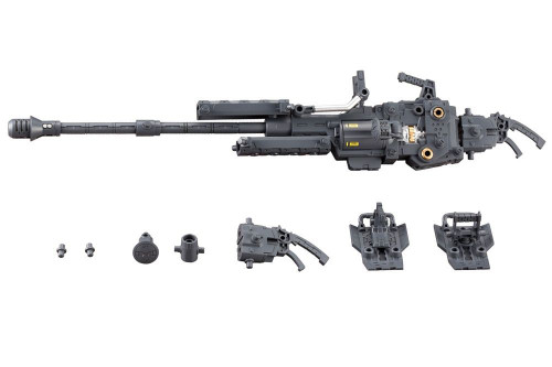 Modeling Support Goods Heavy Weapon Unit 17 Revolving Buster Cannon