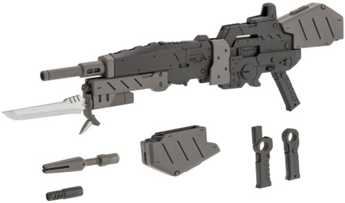 Modeling Support Good: Weapon Unit 07 Twin Link Magnum