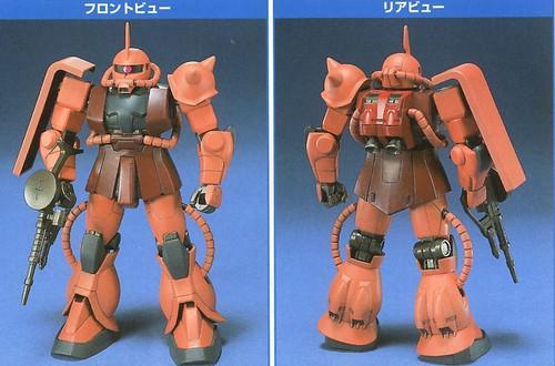 1/144 FG MS-06S Char's Zaku II