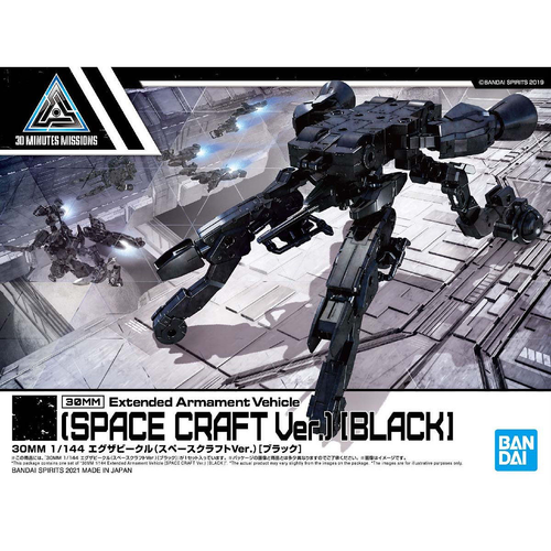 1/144 30MM Extended Armament Vehicle Space Craft (Black)