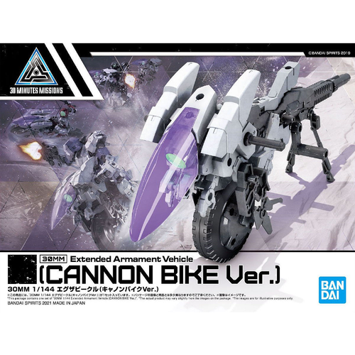 1/144 30MM Extended Armament Vehicle Cannon Bike