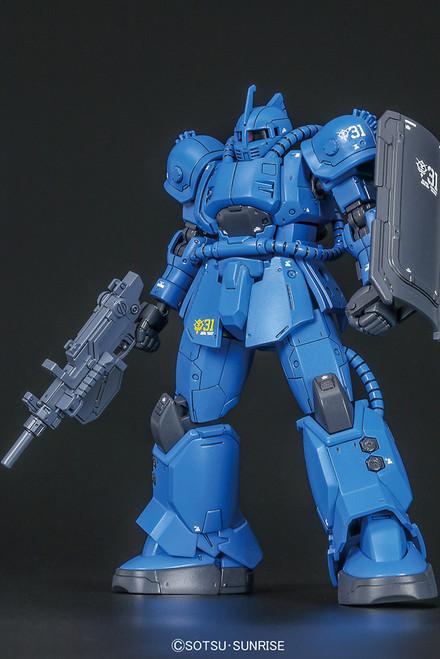 1/144 HG MS-04 Bugu (Ramba Ral custom)
