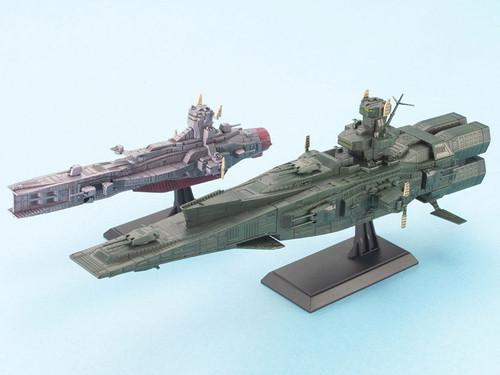 1/1700 EX Model #23 Salamis & Magellan