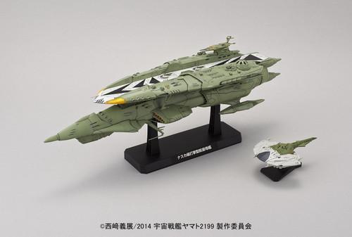 1/1000 Imperial Gatlantis Strike Carrier Kiska