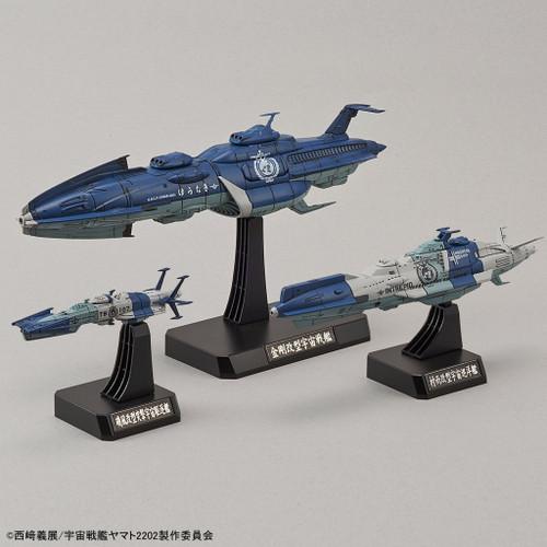 1/1000 U.N.C.F. Yunagi Combined Cosmo Fleet