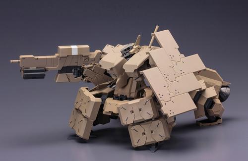 1/100 Frame Arms Extend Arms 05 Extend Booster for Kagatsuki Kou