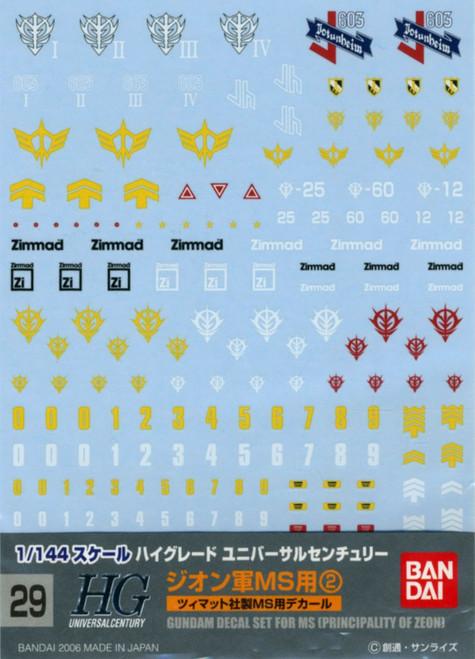 Gundam Decal 29 HG Zeon MS #2