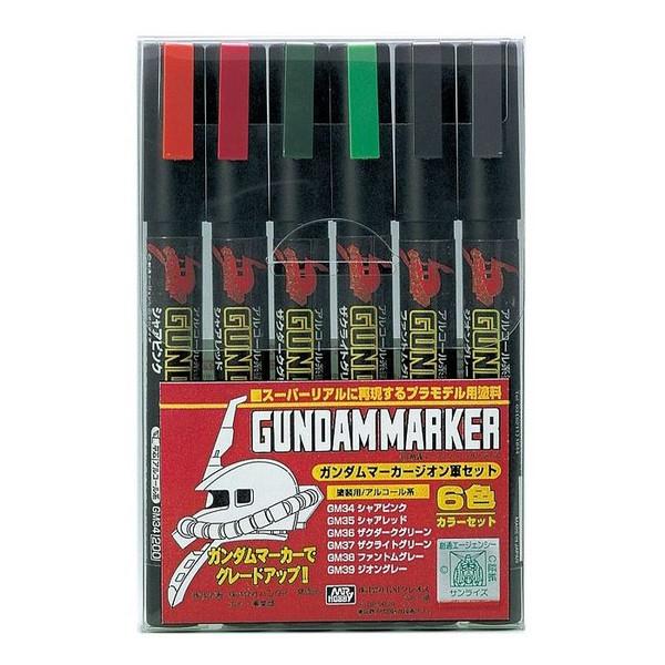 Gundam Marker Zeon Set