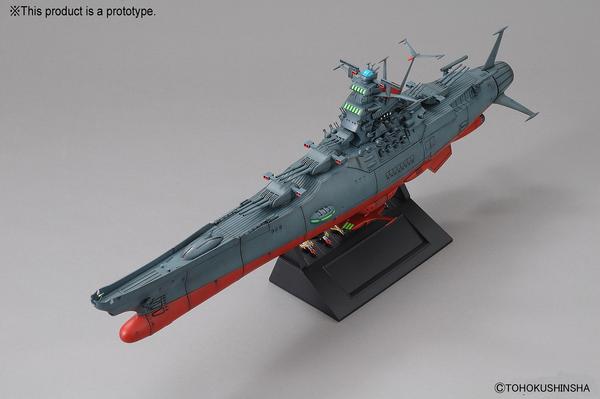 1/500 Space Battleship Yamato
