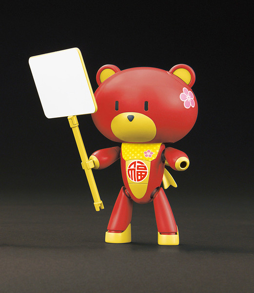 HGPG Petit'gguy Fortune Red