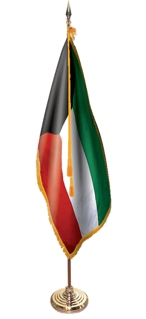 Deluxe Kuwait Presentation Set